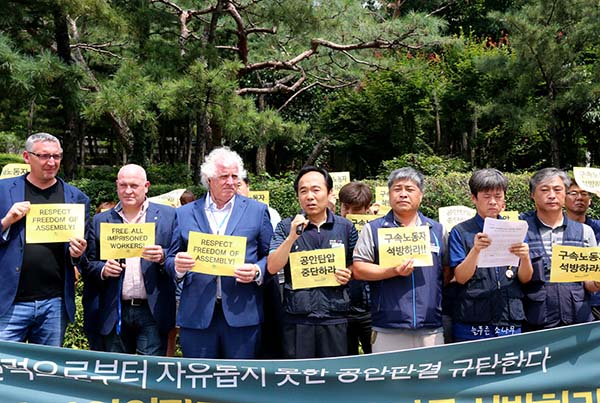 ITF representatives join KPTU demonstrators in front of the court in Seoul