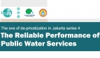 The Reliable Performance of Public Water Services