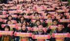 Los miembros de KHMU protestan en contra del hospital con fines lucrativos de Jeju.