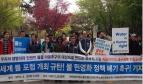 Participants of the 2015 Daegu Alternative World Water Forum - 14 April 2015