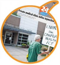 Photo: Cambie Clinic, nominated for 2015 Privatization Scam of the Year - NUPGE