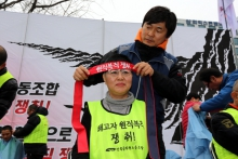 PSI Korean affiliates KGEU at a protest rally in 2013