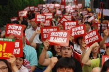 Korean Health & Medical Workers' Union protesting, June 2012
