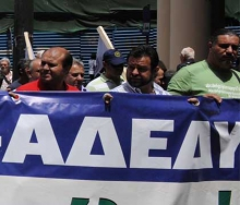 Demonstrators holding an ADEDY banner