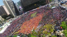 General strike rally, Seoul