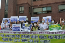 Unionists demonstrate in Korea against Government inaction on MERS