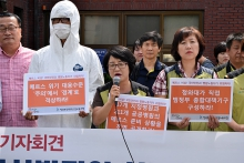Korean unionists demonstrate against the government's lack of action on the MERS outbreak
