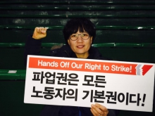 Korea - Hands off our right to strike