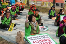 Korean workers demonstration