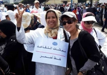 Moroccan women demonstrating for pension rights