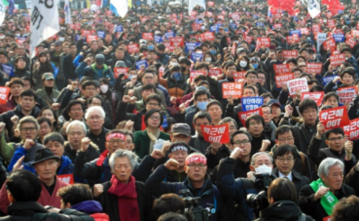 Solidarity with the Korean People's Strike