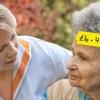Nurse and elderly person