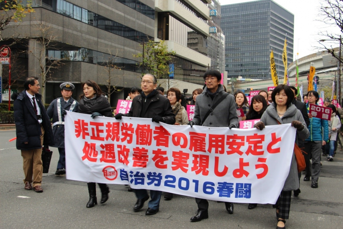 JICHIRO and JTUC-RENGO public action in support of decent work for precarious LRG workers.