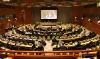 Photo: Civil Society hearings - Creative Commons FFD3