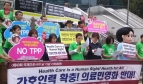 KHMU protest healthcare privatization in May 2014