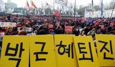 Korea People's strike