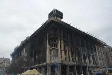 Trade Union House, Kiev