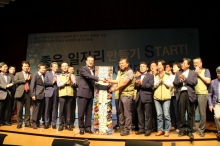 KHMU met with employer and government representatives