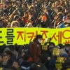 striking workers in Korea