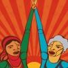 un afiche de la ISP para el Día Internacional de la Mujer 2012